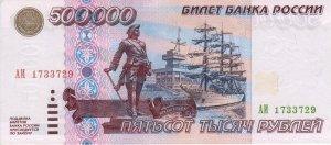 500000 Russia